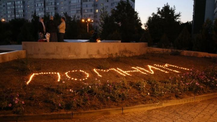 В Волгодонске зажгут сотни свечей, чтобы почтить память жертв теракта на Октябрьском шоссе