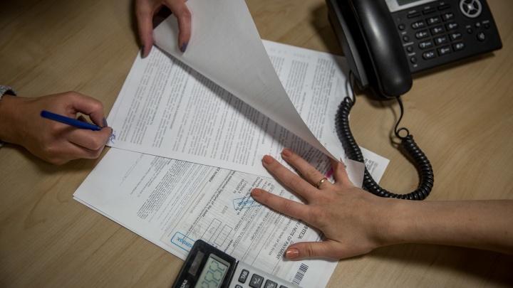 Суд закрыл дело сибирячки, которую обвинили в похищении 20 миллионов у 173 человек