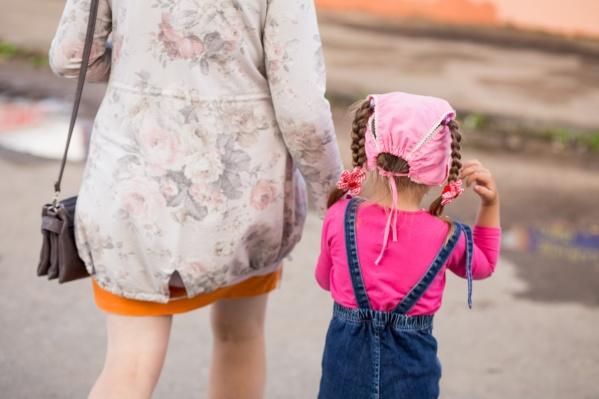 Дети растут в приёмной семье