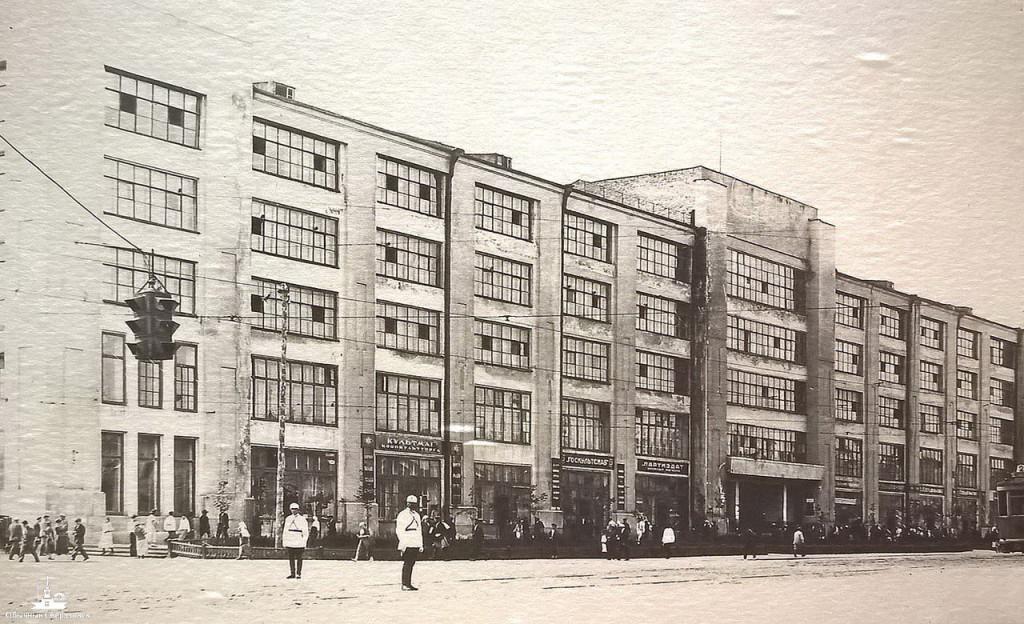 Здание Горсовета до войны