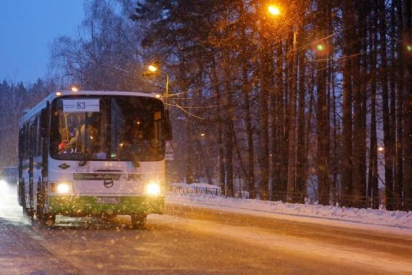 Новый тариф в Красноярске планируется принять весной