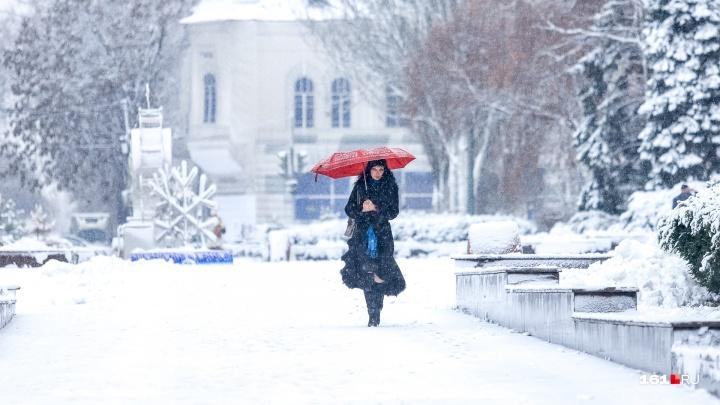 В Ростове вечером может выпасть первый снег