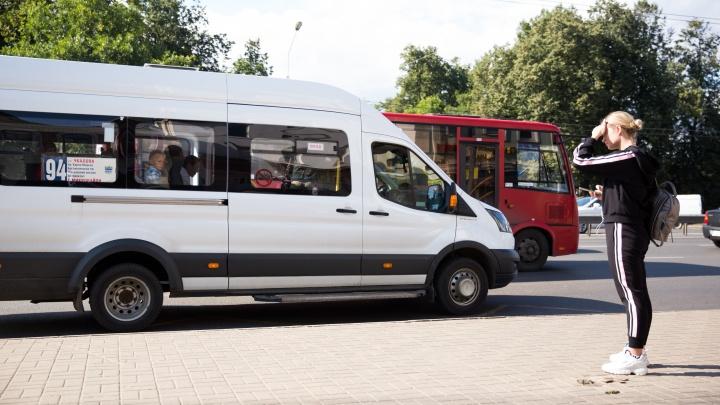 В Ярославле автобусам разрешили проезжать мимо остановок