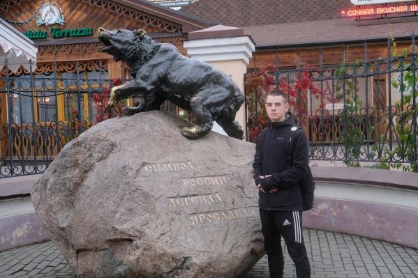 За наградой подросток поедет в Москву