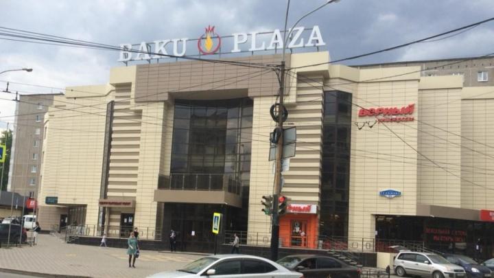 Распечатывайте: суд отменил закрытие торгового центра с элитными коврами в Пионерском