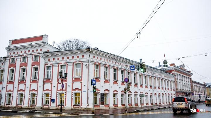 Власти обсудят с ярославцами, как тратить бюджет города: когда и куда приходить