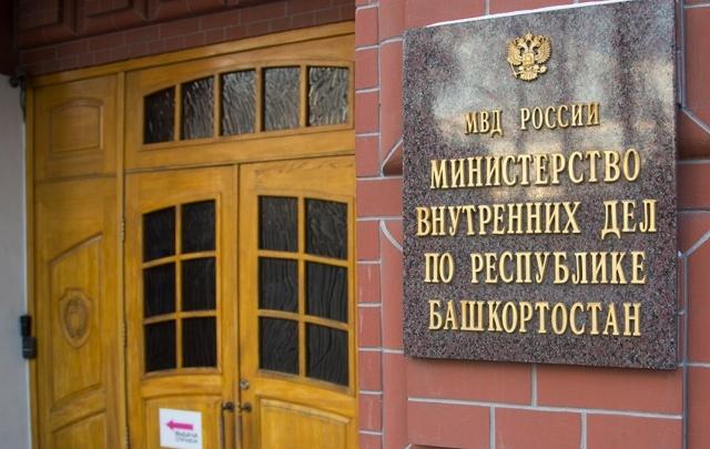 В Башкирии супруг избил жену табуреткой