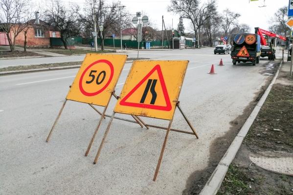 Во время проведения работ на участках будет ограниченно движение