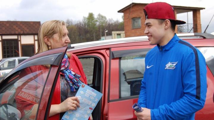 Защитник уфимского «Толпара» принял участие в акции ГИБДД