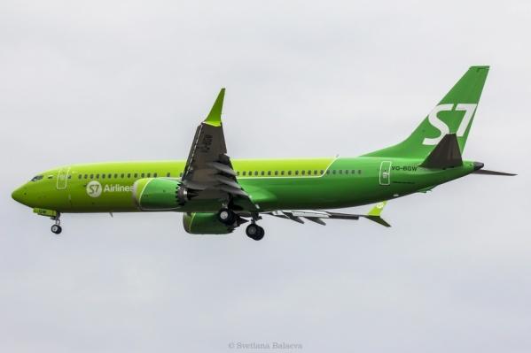 В парке S7 насчитывается два самолётаBoeing 737 MAX
