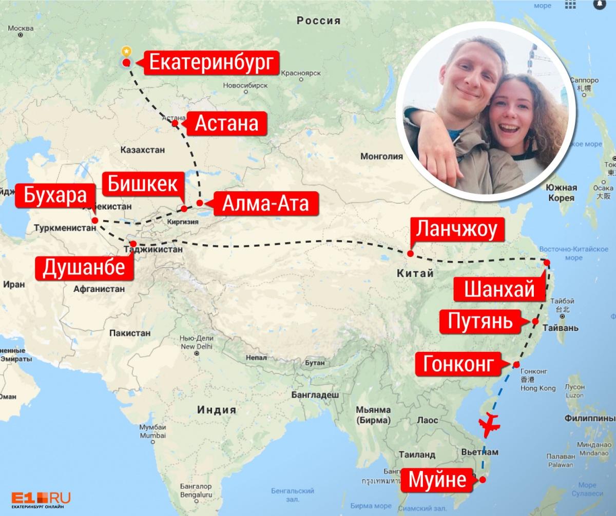 Кругосветка Ильи и Даши: пожили среди монахов, получили огромный штраф и дважды оказались в полиции