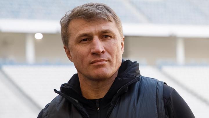 «Для меня самого это неожиданно»: Олег Веретенников возвращается в волгоградский «Ротор»