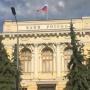 Перестраховались: Центральный банк решил повысить ключевую ставку