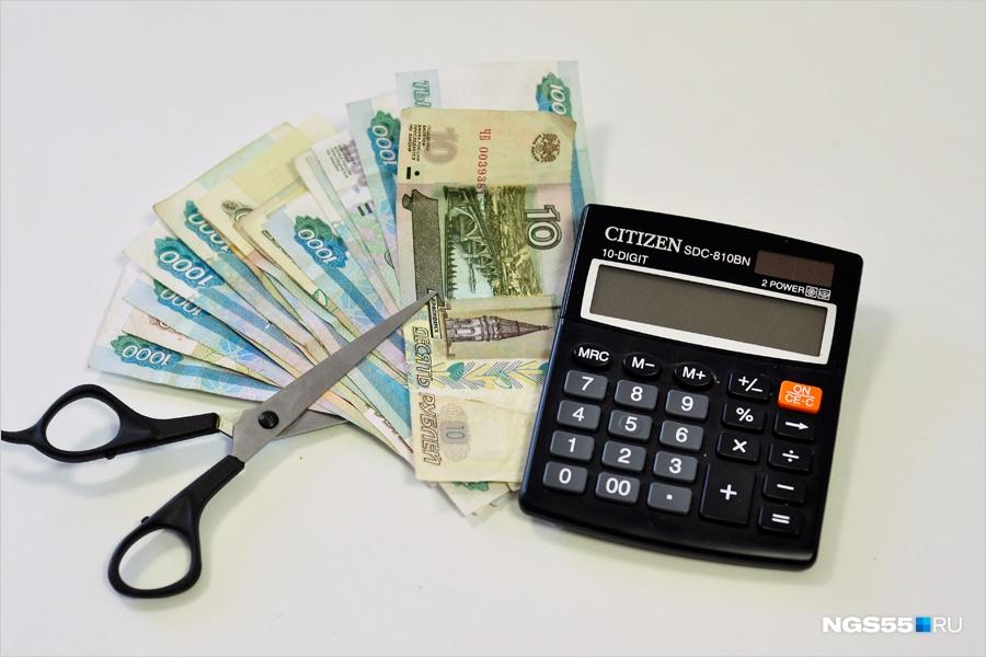 ВОмске средняя заработная плата подросла на2700 руб.