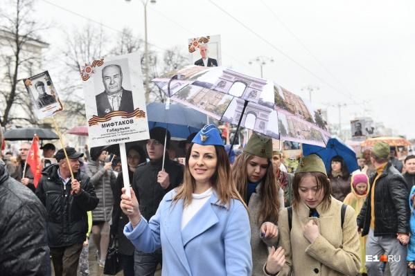 Во время шествия начался дождь, но это не остановило участников акции