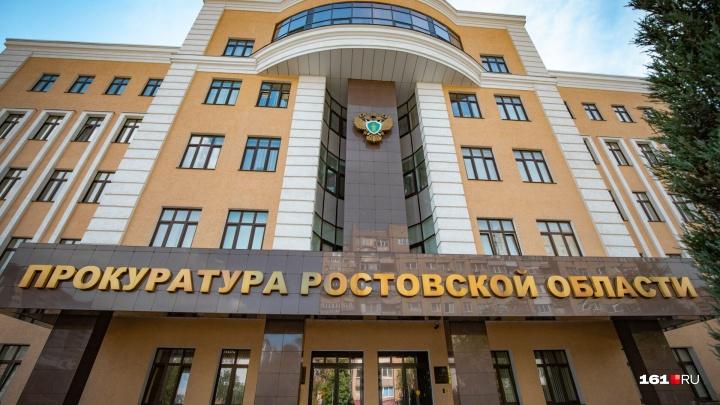 Лжеинвалиды из Шахт обманули пенсионный фонд на 30 миллионов рублей