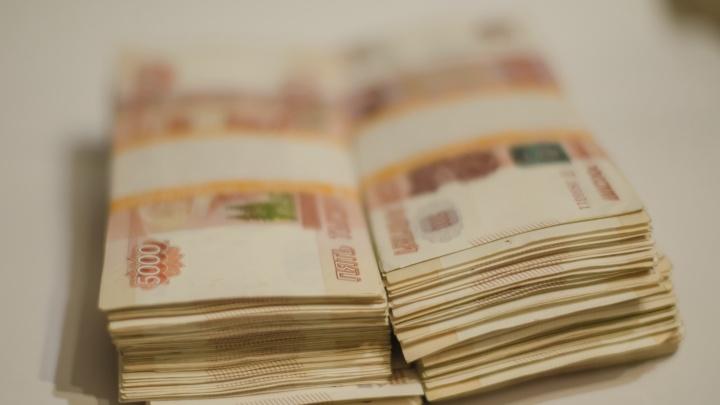 Более 16 миллиардов рублей привлек архангельский филиал Россельхозбанка в 2018 году