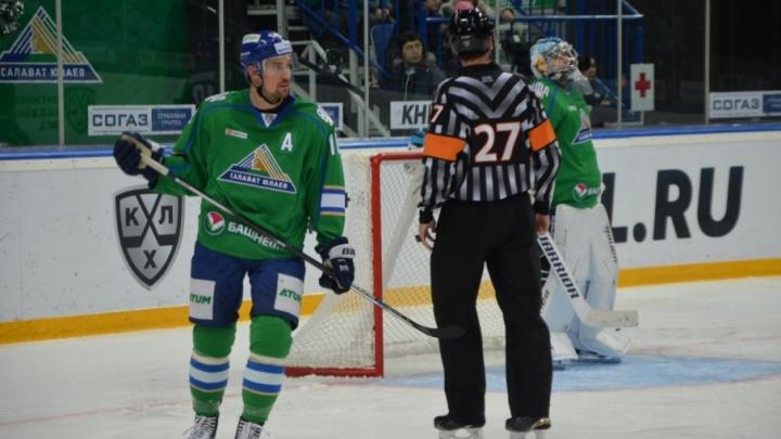 ХК «Салават Юлаев» стартует на Кубке Республики Башкортостан