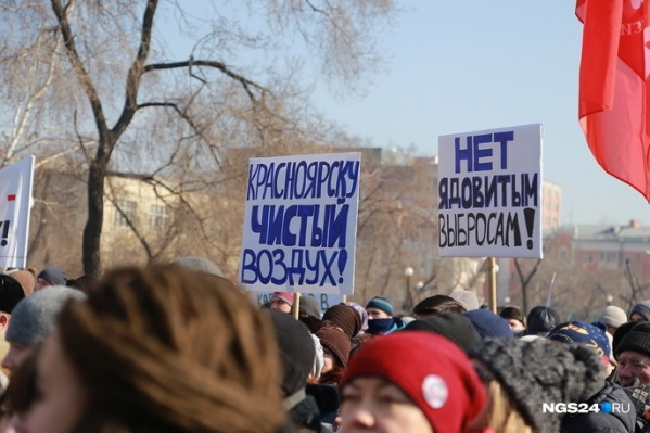 Митинг планируют провести на Красной площади