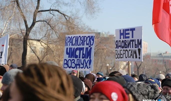 Митинг «за чистое небо» перенесли на две недели, чтобы провести его на Красной площади
