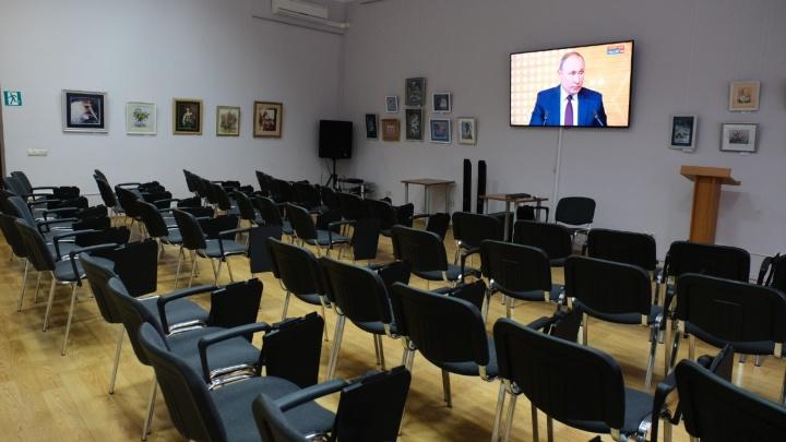 В Прикамье организовали 162 площадки для просмотра трансляции Путина. Но туда мало кто пришел