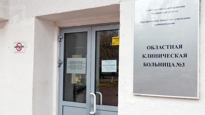 Грозит до четырёх месяцев ареста: СК завёл дело на челябинца, ударившего врача пинцетом