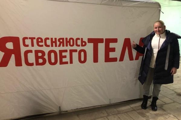 В начале декабря 2019 года Юлия ездила в Москву и прошла первый ознакомительный осмотр у врачей-экспертов программы