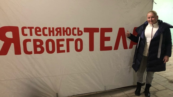 Архангелогородка, пострадавшая 14 лет назад в ДТП, участвует в съемках шоу «Я стесняюсь своего тела»