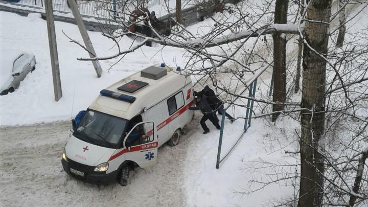 Помощь приехала не скоро: в ярославском дворе застряла машина скорой. Толкали соседи