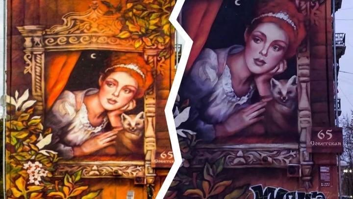 Вандалы сделали надпись на граффити «Хранительница Сибири»