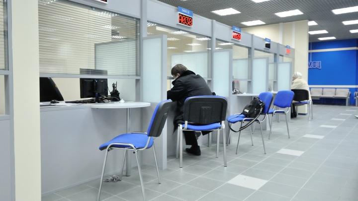 В Екатеринбурге риелтор подделала документы и продала не ту квартиру клиента, которую он просил