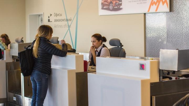 Собиралась погреться: жительницу Тольятти не пускали в жаркие страны из-за долга по кредиту