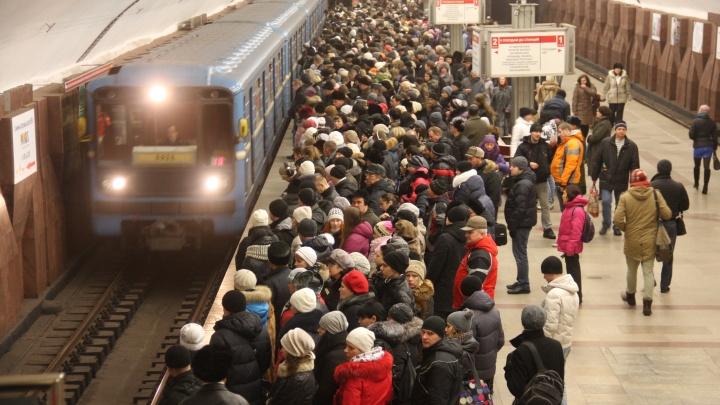 Забытый пакет устроил переполох на станции метро «Площадь Маркса»