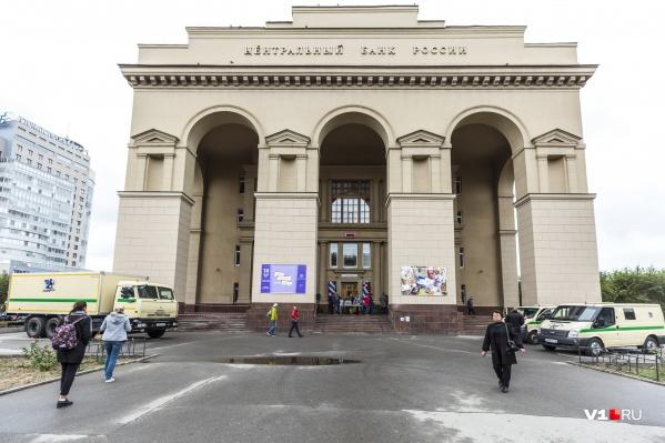 Одно из красивейших зданий центра Волгограда будет открыто для гостей с паспортом