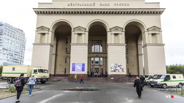 Можно выиграть мелко порезанный миллион рублей: волгоградцам на один день откроют двери Госбанка