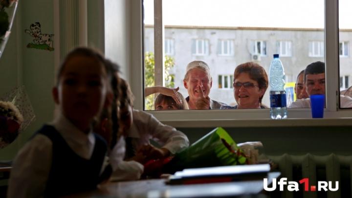 Школу №44 в центре Уфы закрывают