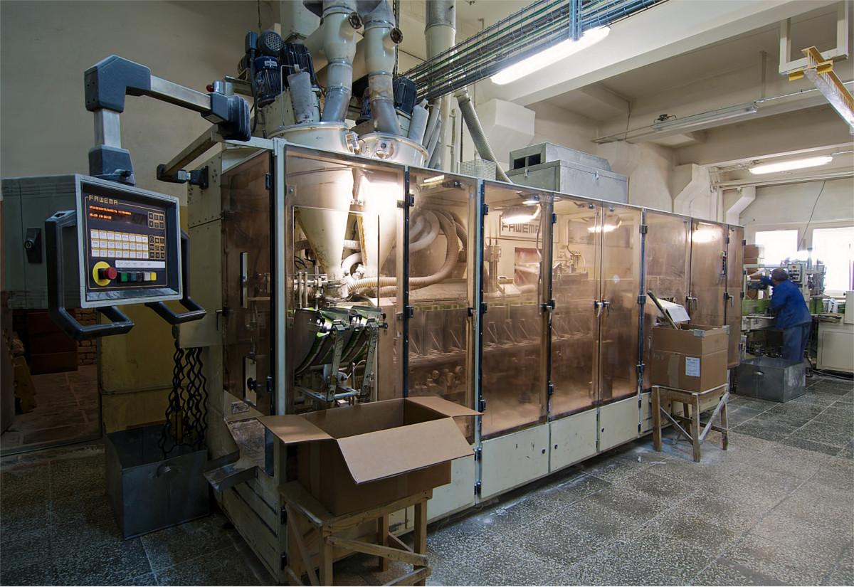 Завод работает на современном оборудовании