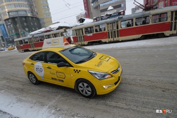 По всей стране пользователи не могут заказать такси