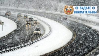 Главный госавтоинспектор Башкирии попросил водителей без острой необходимости не выезжать из города