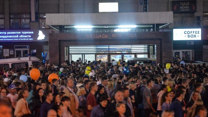 Екатеринбуржцев попросили заранее пополнить Екарты, чтобы не толкаться в метро в День города