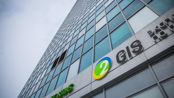 Новосибирская компания вошла в двадцатку самых дорогих компаний Рунета