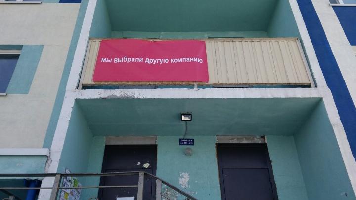 «Люди в подъезд попасть не могли»: новосибирцы повесили на многоэтажку три красных баннера
