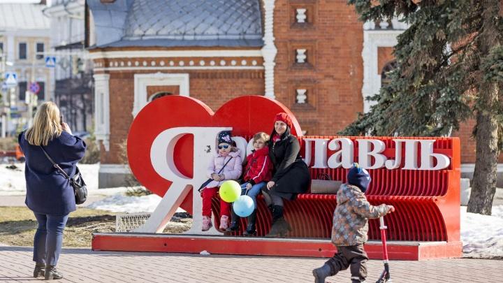 Ярославцы получат 27 миллионов по президентским грантам: кто и на что потратит деньги