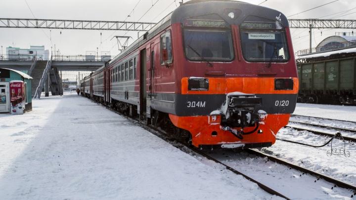 Новосибирские электрички перейдут на новое расписание