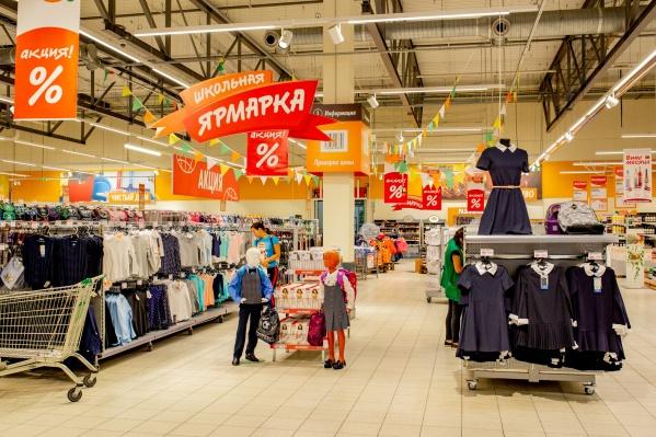 Гипермаркет стал партнером большого праздника в Ярославском зоопарке, который отмечает 10 августа свой день рождения