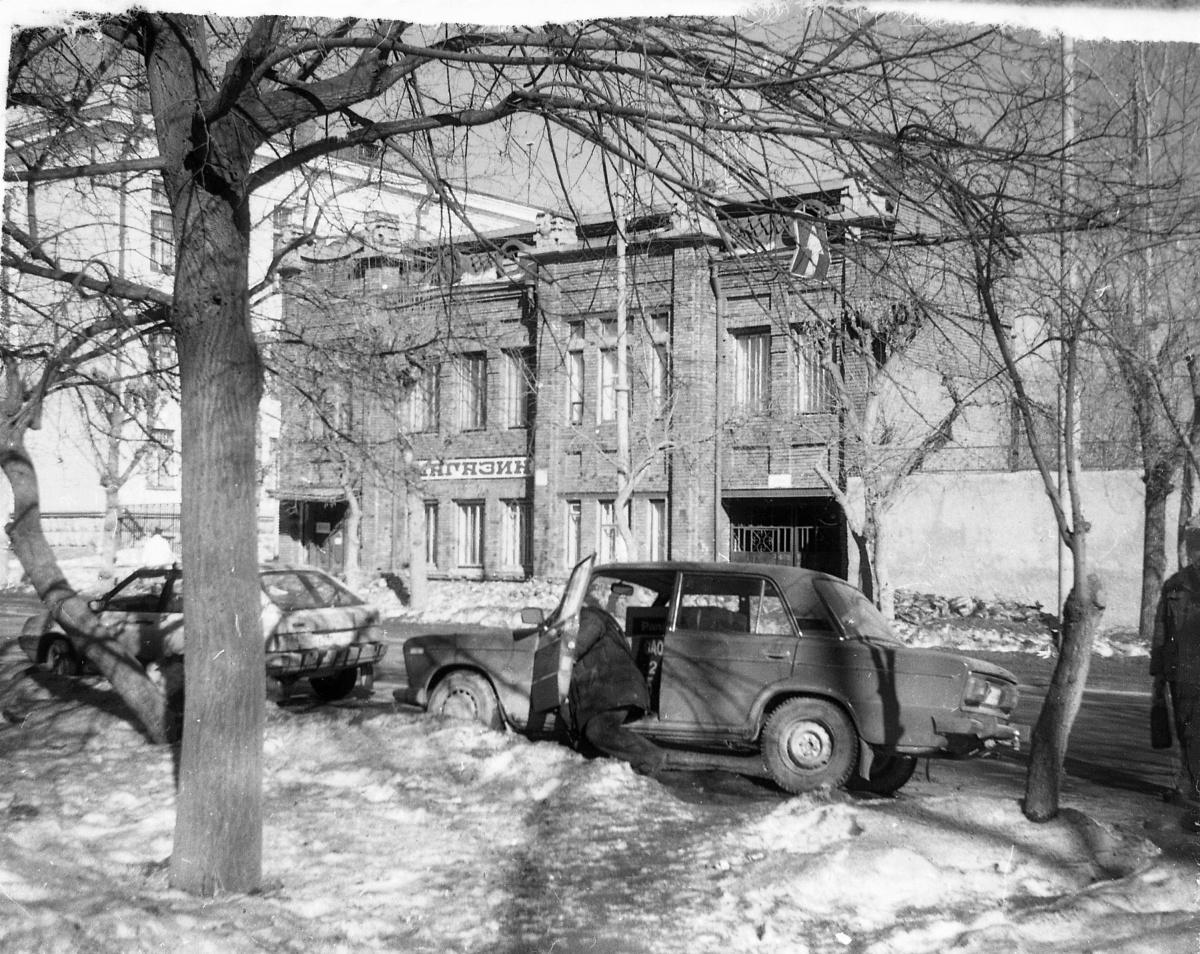 Дом Белинского, 19 на рубеже 80–90-х годов