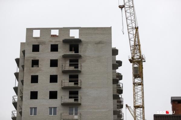 Часть проблемных домов в Ростове сдадут до 2020 года