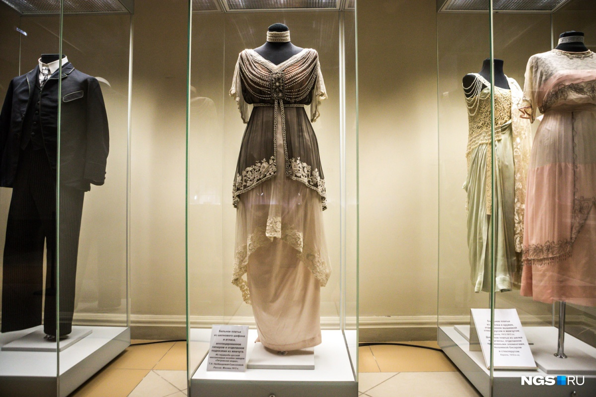 «Это платье супруги Гитлера»