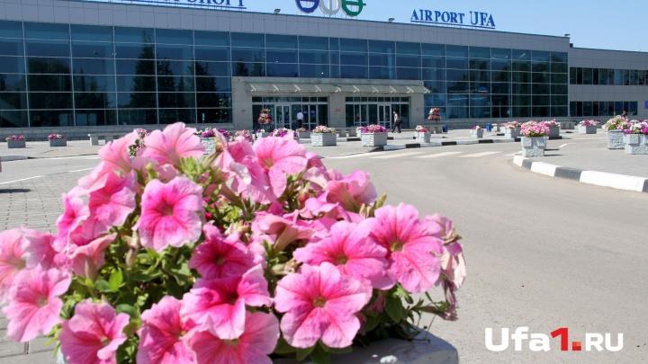 А не слетать ли в Кутаиси? Из аэропорта Уфа открываются новые рейсы в Грузию