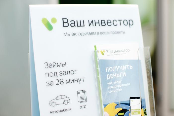 Компания работает на территории 12 регионов России